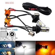 turn signal parking light assembly car switchback led for front dual function drl or parking light