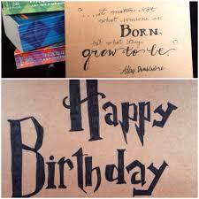 harry potter birthday card lilbibby com