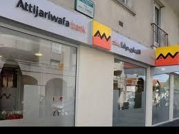 attijari wafa bank siege casablanca attijariwafa bank centre aff hassan ii 163 av hassan ii