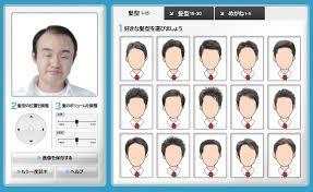 simulateur de coupe de cheveux homme tester coupe de cheveux homme