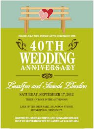 anniversary party invitations anniversary party invitations