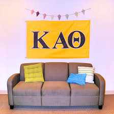 Phi Sigma Kappa Flag Fraternity Sorority Flags From Greeklifestuff Com Seattle Stylista