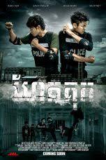 film perang thailand terbaru dewanonton nontonmovie nonton movie 21 online streaming