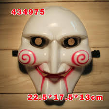 horror movie halloween masks mask makeing picture more detailed picture about top sale shock