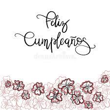 text birthday card feliz cumpleanos happy birthday text stock vector