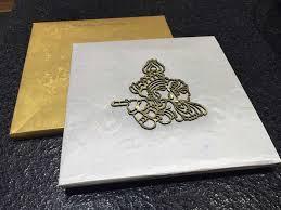 indian wedding card sle raga wedding cards order wedding invitation cards in
