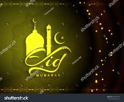 Eid Card Design Stylish Glowing Eid Mubarak Greeting Card Stock Vector 205070404