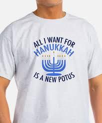 hanukkah t shirts hanukkah t shirts cafepress