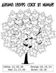 Thanksgiving Fun Pages Best 20 Thanksgiving Math Ideas On Pinterest Thanksgiving