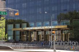 the trump world tower 845 united nations plaza manhattan scout