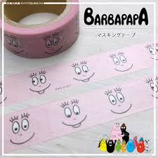 bureau barbapapa kyotobunguya rakuten global market greeting 15 mm masking