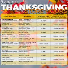 thanksgiving black friday volcano store hours 2017 volcano e cigs