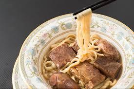 am駭agement cuisine en u 美媒 全球最貴牛肉麵在台灣一碗1萬台幣 牛爸爸牛肉麵 大紀元