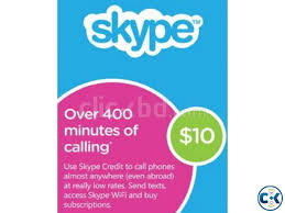 play prepaid card skype gift card skype credit play gift card for bd clickbd