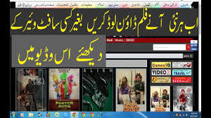 how to watch online movies geo movies hollywood bollywood and