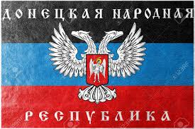 Eagle Scout Flag The Flag Of Donetsk Republic A Pro Russian Separatist