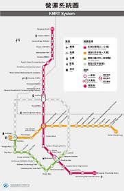 Bay Area Rapid Transit Map Travel Itinerary U003e Getting Around U003e Mrt U003e Kaohsiung Rapid Transit