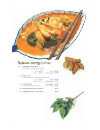Thai Red Pumpkin Curry Recipe by Curry Dishes