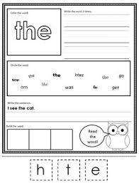 kindergarten morning work sight words by kteachertiff tpt