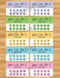 punch home design mediafire instant download motivational punch cards with 10 by amimagery