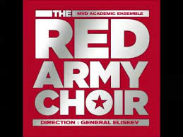 army photo album army choir mvd 2013 album