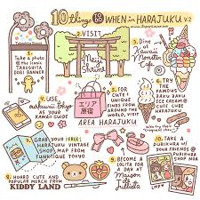 10 things to do when in harajuku by japan lover me 2015