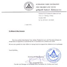 charity commitment letter charity trek 2012 letter of recognition from the suthasinee noi hiv orphans at the foundation this letter provides a further proof that we are closely associated with the foundation and that we act on their behalf