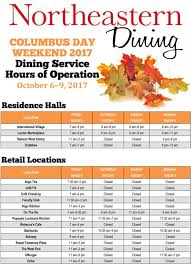 starbucks thanksgiving schedule hours of operation northeastern university dining services