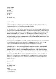 accounting cover letter example engineering cover letter example