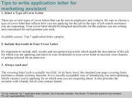 marketing assistant application letter