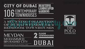 mbr city the polo floor plans justproperty com