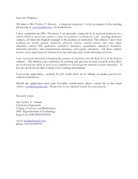sample cover letter for college teaching position information
