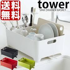 kitchen sink drainer tray ezehome rakuten global market draining tower aqua sink drain
