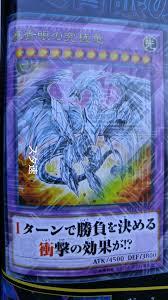 neo blue eyes ultimate dragon pojo com forums
