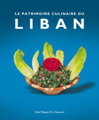 livre cuisine libanaise cours ecole formation cuisine liban beyrouth beirut cooking