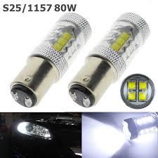 Cheap Energy Saver Light Bulbs Online Get Cheap Energy Saving Light Bulbs 1200lm Aliexpress Com