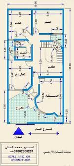 types of house plans house plans 200 meter square three different house types house