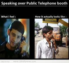 Movie Memes Funny - telugu funny images telugu memes 4 tollywood news telugu video