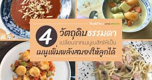 web cuisine 4 basic gradiant web 01 parents one