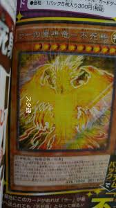 the winged dragon of ra god phoenix yu gi oh tcg u0026 ocg card