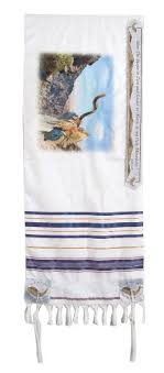 shofar tallit prayer shawl the shofar tallit other products