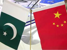 Image Chinese Flag China Says Pakistan Military Base Talk Pure Speculation Business