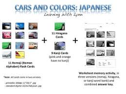 printable japanese worksheets japanese color flash cards and worksheet activity romaji kana