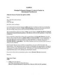 recommendation letter sample for students from teachers cover