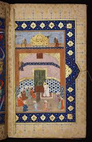 40 best prophet yunus يونس jonah as images on pinterest