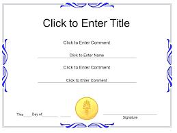 generic award template