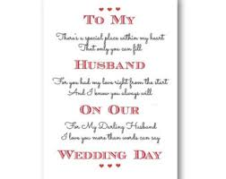 card for husband simple wedding anniversary card design for husband sang maestro