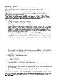 Colon Worksheet 04 11 01 First Draft Worksheet Marcus Junius Brutus The Younger
