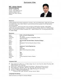 basic curriculum vitae layout template curriculum vitae resume template sles in word format