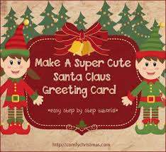 how to make 3d santa claus greeting cards comfy